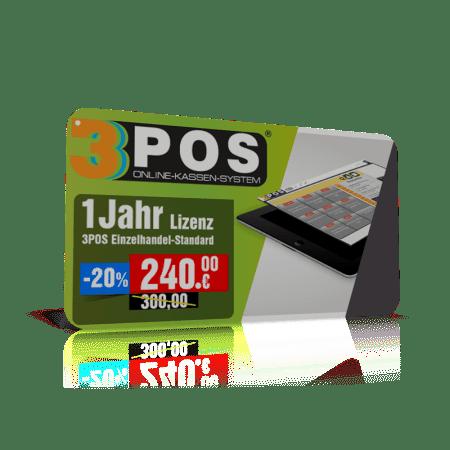 3pos-kassensystem-einzelhandel-gdpdu-standard-jaehrlich