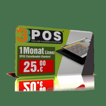 3pos-kassensystem-einzelhandel-standard